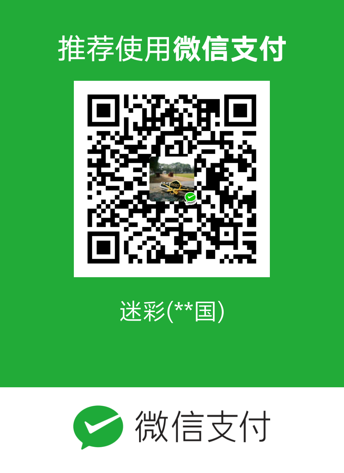 MiCai WeChat Pay